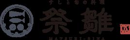 鮨と旬の料理 祭雛 MATSURI-BINA