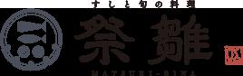 すしと旬の料理 祭雛 MATSURI-BINA