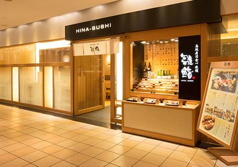 寿司食べ放題の雛鮨ヤマダ電機LABI1池袋店の外観