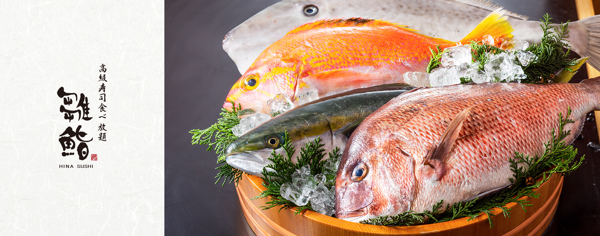 新鮮な魚がそろう