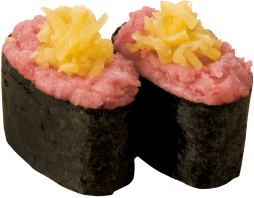Minced Tuna and Pickled Radish