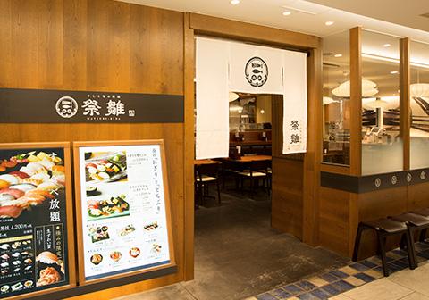 寿司食べ放題の祭雛 ヨドバシ横浜店の外観