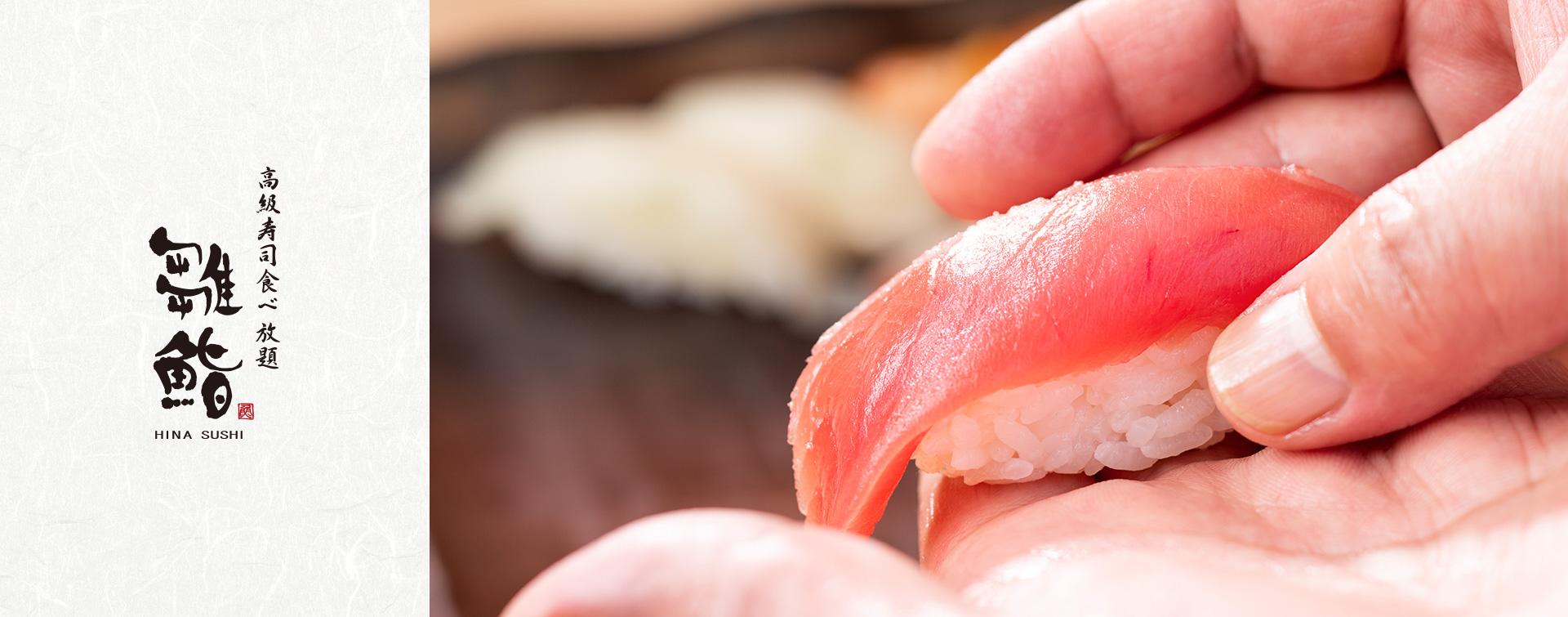 職人が握る寿司